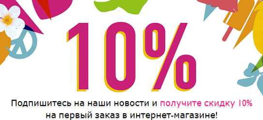 Акции THE BODY SHOP в Няндоме